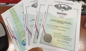 Патенты для ИП. Работа по патенту
