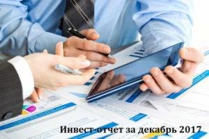 Цены на бухгалтерское обслуживание