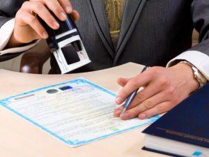 Полезная информация: документы ИП