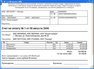Можно ли иметь два или несколько расчетных счетов ИП и ООО